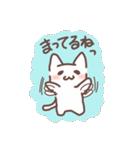 ライブの好きなこねこちゃん(個別スタンプ:19)