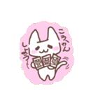 ライブの好きなこねこちゃん(個別スタンプ:21)