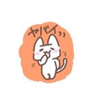 ライブの好きなこねこちゃん(個別スタンプ:30)