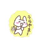 ライブの好きなこねこちゃん(個別スタンプ:32)