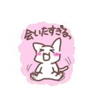 ライブの好きなこねこちゃん(個別スタンプ:34)