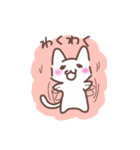 ライブの好きなこねこちゃん(個別スタンプ:35)