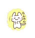 ライブの好きなこねこちゃん(個別スタンプ:39)