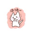 ライブの好きなこねこちゃん(個別スタンプ:40)