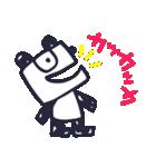 ぱんだ日和(個別スタンプ:02)