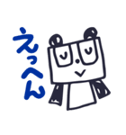 ぱんだ日和(個別スタンプ:06)