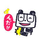 ぱんだ日和(個別スタンプ:08)