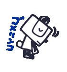 ぱんだ日和(個別スタンプ:09)