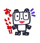 ぱんだ日和(個別スタンプ:10)