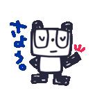 ぱんだ日和(個別スタンプ:17)