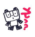 ぱんだ日和(個別スタンプ:20)