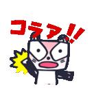 ぱんだ日和(個別スタンプ:22)