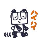 ぱんだ日和(個別スタンプ:23)