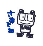 ぱんだ日和(個別スタンプ:26)