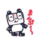 ぱんだ日和(個別スタンプ:27)