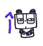 ぱんだ日和(個別スタンプ:38)