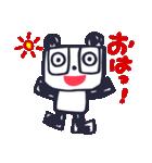 ぱんだ日和(個別スタンプ:39)