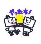 ぱんだ日和(個別スタンプ:40)