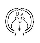 オールOKなクマ(個別スタンプ:01)