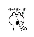 オールOKなクマ(個別スタンプ:03)