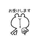 オールOKなクマ(個別スタンプ:05)