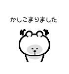 オールOKなクマ(個別スタンプ:07)