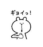 オールOKなクマ(個別スタンプ:08)