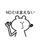 オールOKなクマ(個別スタンプ:10)