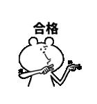 オールOKなクマ(個別スタンプ:13)