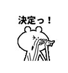 オールOKなクマ(個別スタンプ:14)