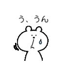 オールOKなクマ(個別スタンプ:16)