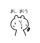 オールOKなクマ(個別スタンプ:17)