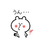 オールOKなクマ(個別スタンプ:18)