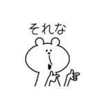 オールOKなクマ(個別スタンプ:20)