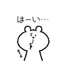 オールOKなクマ(個別スタンプ:21)
