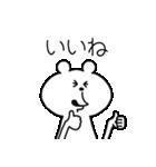 オールOKなクマ(個別スタンプ:22)