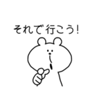 オールOKなクマ(個別スタンプ:25)