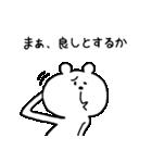 オールOKなクマ(個別スタンプ:26)