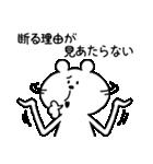 オールOKなクマ(個別スタンプ:28)
