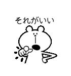 オールOKなクマ(個別スタンプ:29)