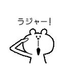 オールOKなクマ(個別スタンプ:31)