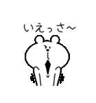 オールOKなクマ(個別スタンプ:32)