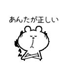 オールOKなクマ(個別スタンプ:35)