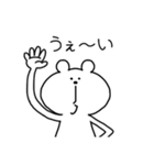 オールOKなクマ(個別スタンプ:36)