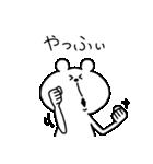 オールOKなクマ(個別スタンプ:37)