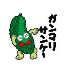 沖縄オールスターズ(個別スタンプ:05)