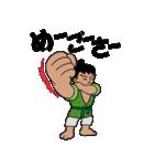 沖縄オールスターズ(個別スタンプ:06)