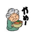 沖縄オールスターズ(個別スタンプ:08)