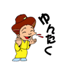 沖縄オールスターズ(個別スタンプ:09)
