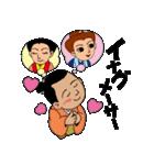 沖縄オールスターズ(個別スタンプ:10)